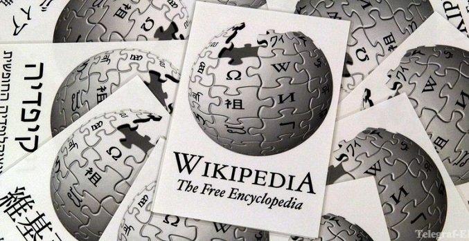 Википедия_день рождения