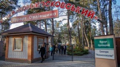На Дніпропетровщині «Курорт Орлівщини» планують осучаснити