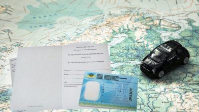 Як отримати міжнародне посвідчення водія та де закордоном воно необхідне