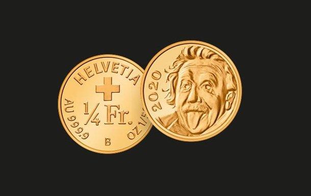 самая маленькая золотая монета