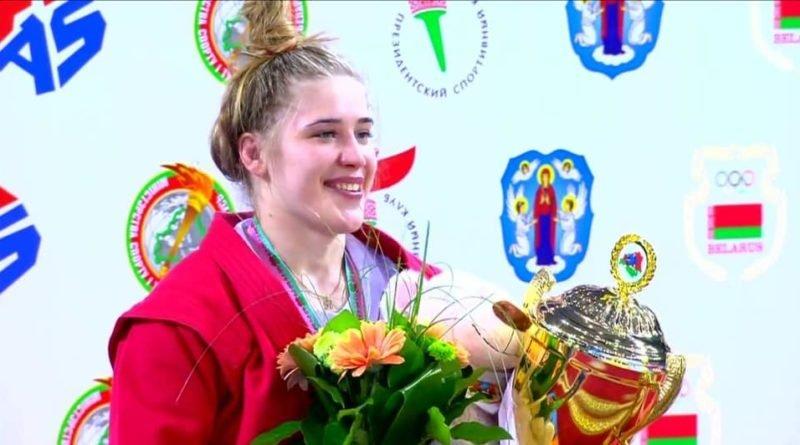 Москальова Катерина