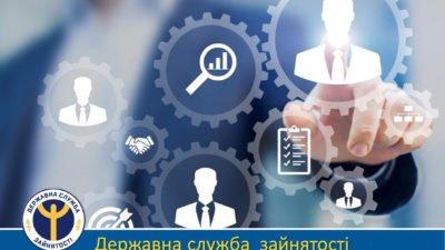 Найбільш затребувані професії на Дніпропетровщині