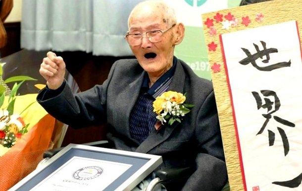 долгожитель из Японии