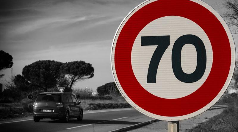дорога знак