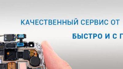 интернет-магазин АКS