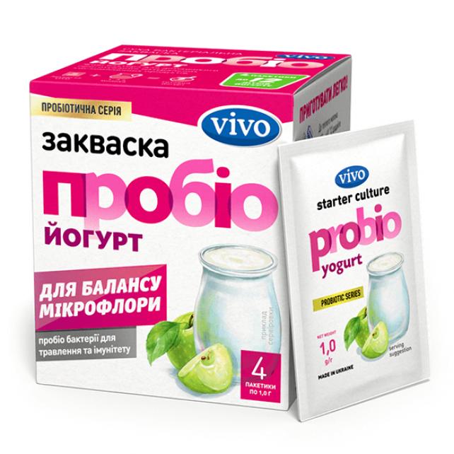 кисломолочні закваски VIVO