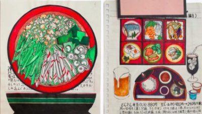 страви японського художника