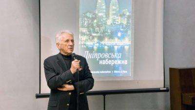 Ігор Родіонов