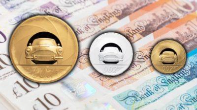 Королевский монетный двор