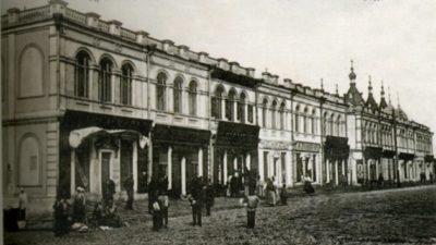 древний город в Запорожье