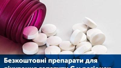 препарати_гепатит