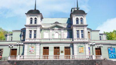 театр Каменское