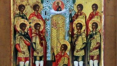 девять святых