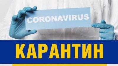 На Дніпропетровщині — новий етап послаблення карантину