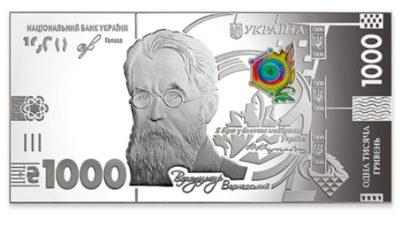сувенирная банкнота из серебра