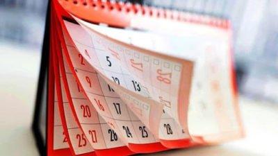 У червні на українців чекають додаткові вихідні дні