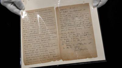 письмо Ван Гога
