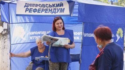 Днепровский референдум_ОПЗЖ