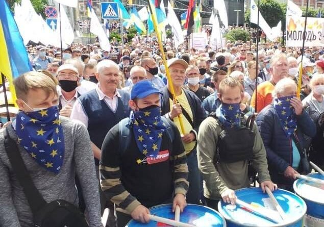 мітинг в підтримку Петра Порошенка