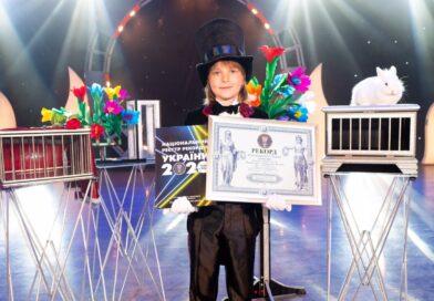 Юный фокусник из Кривого Рога мечтает создать собственное шоу иллюзий (Фото)