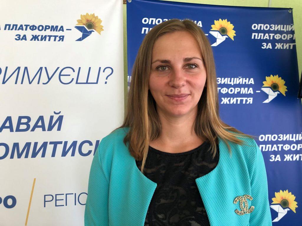 ОПЗЖ_Широковский район