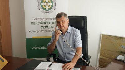 ПФУ_Козак