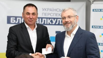 Вилкул_Захорольский