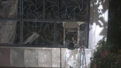 На Дніпропетровщині підірвали банкомат