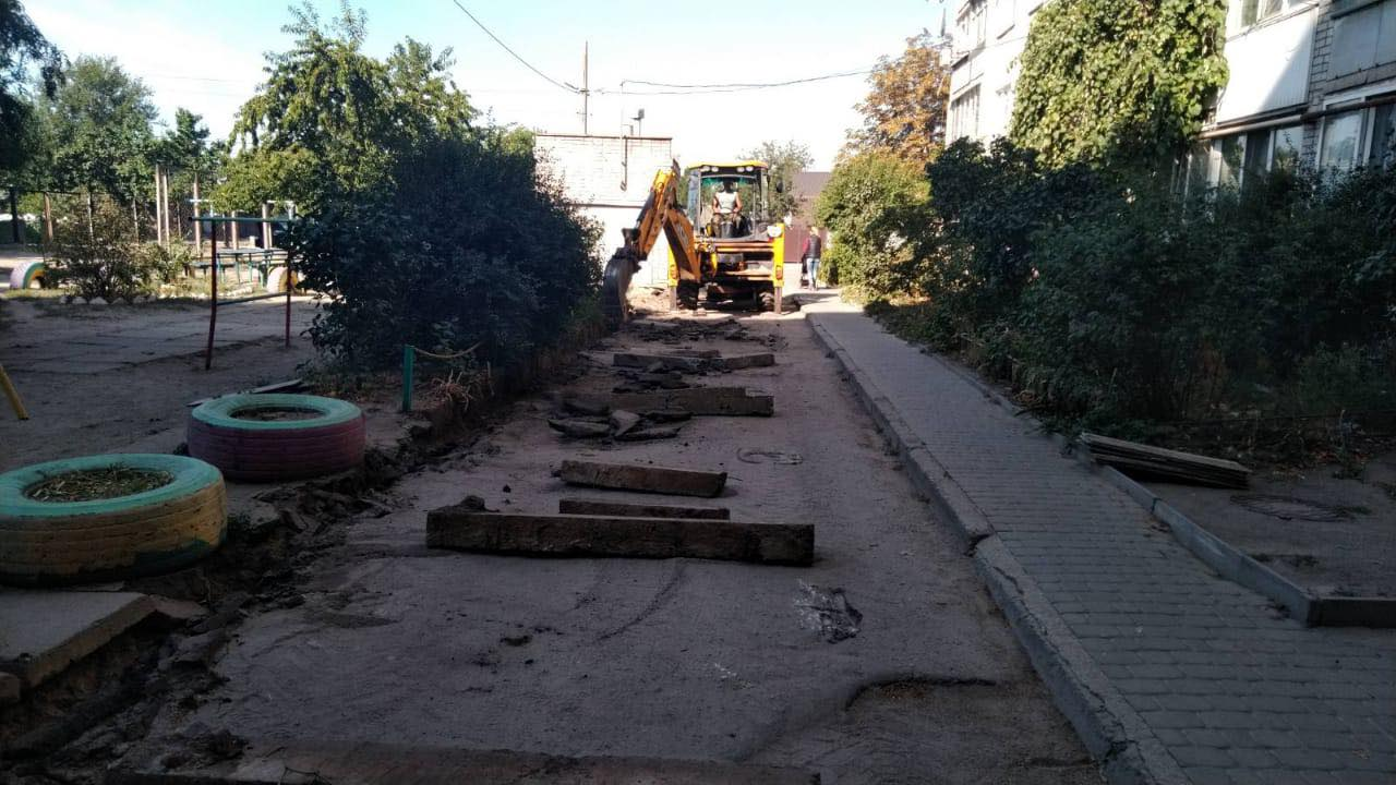 У Дніпрі — черговий ремонт доріг (Фото)