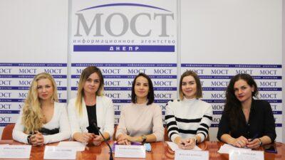 Женское крыло политической партии «ЗА МАЙБУТНЄ»