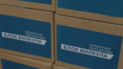 Подписи собраны: 100 тысяч жителей Днепропетровщины поддержали Блок Вилкула в вопросе бесплатной страховой медицины