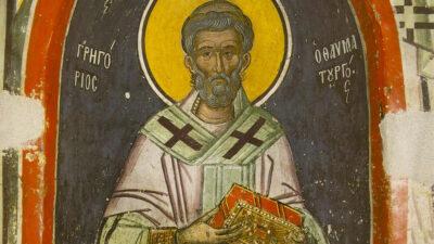 Григорий Чудотворец