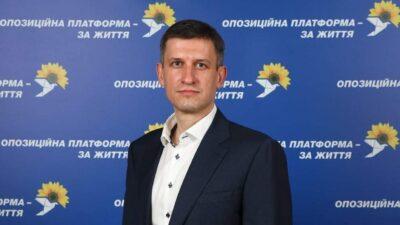 Сергей Остренко