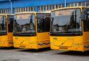 автобус_Днепр