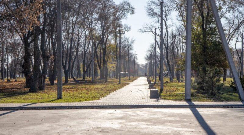 парк в Синельниково