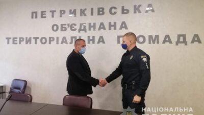 поліція_Петриківка