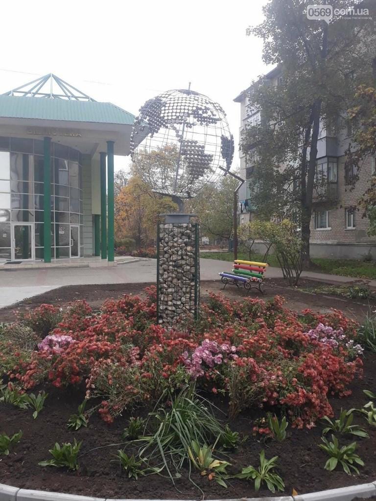 скульптура в Новомосковске