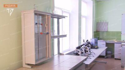 сучасні лабораторії_Кривий Ріг