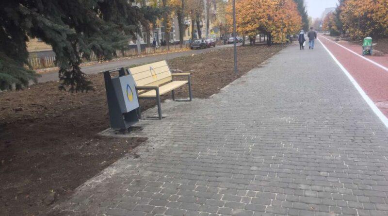 Желтые Воды_бульвар
