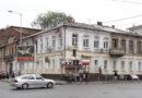 дом на Харьковской_Днепр