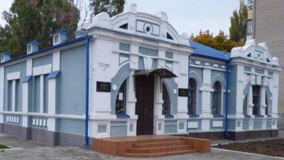 музей_Новомосковск