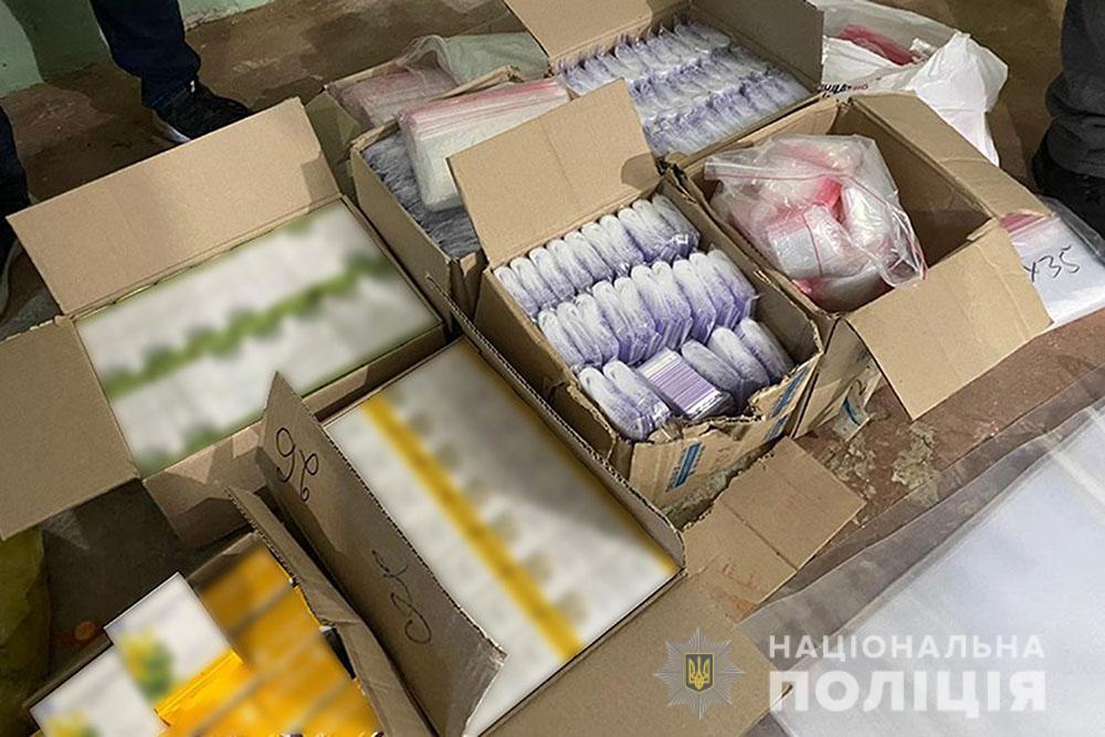 поліція_наркотики