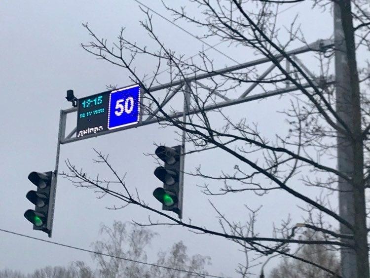 світлофор_Дніпро