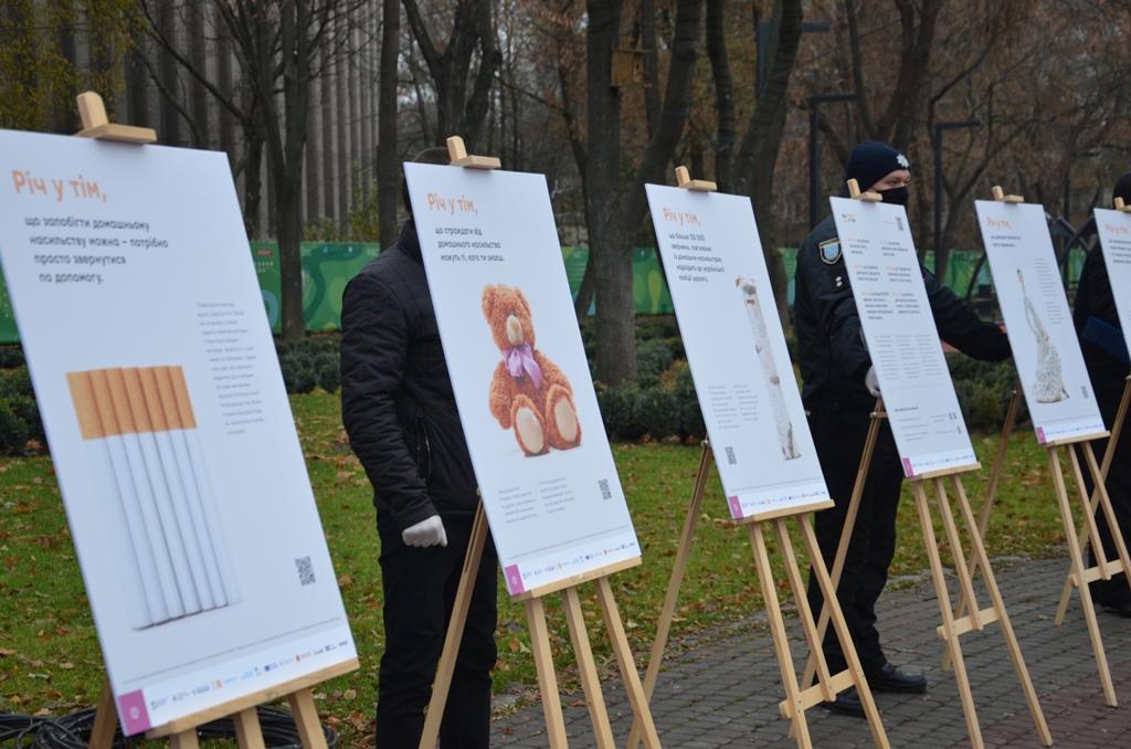 виставка про насильство_Дніпро