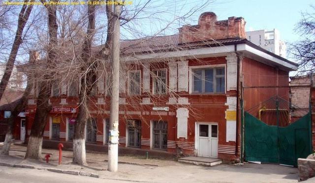 Дом Залюбовских