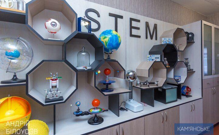 STEM-лабораторія_Каменское