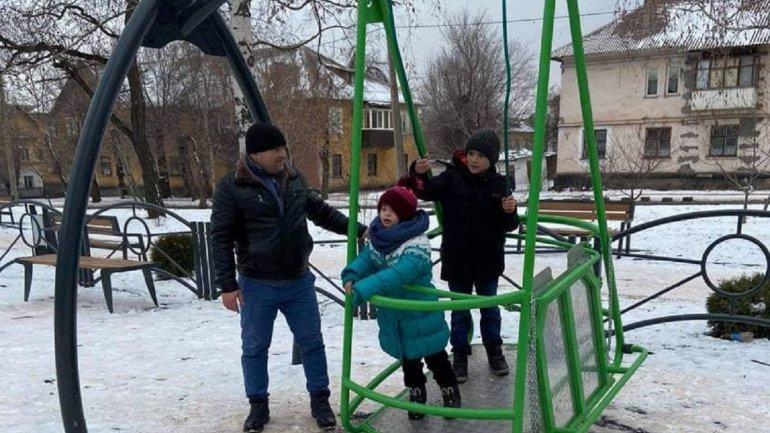 детская площадка_Кривой Рог