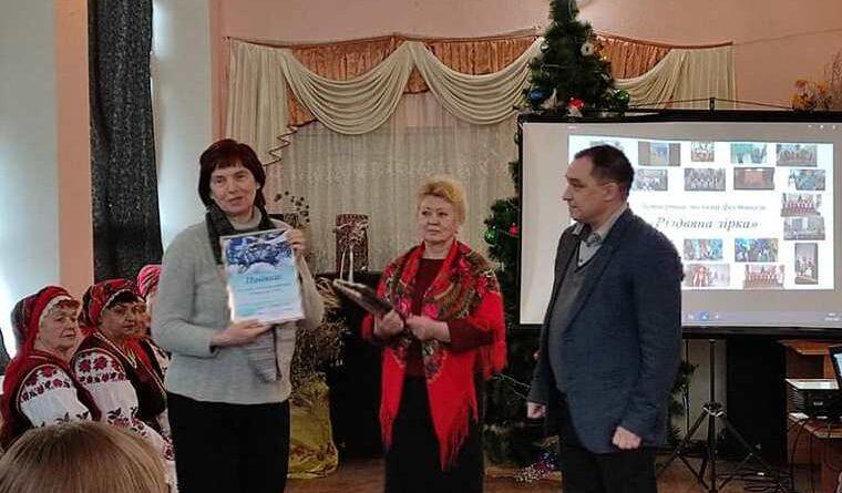 фестиваль Різдвяна зірка_Підгородне