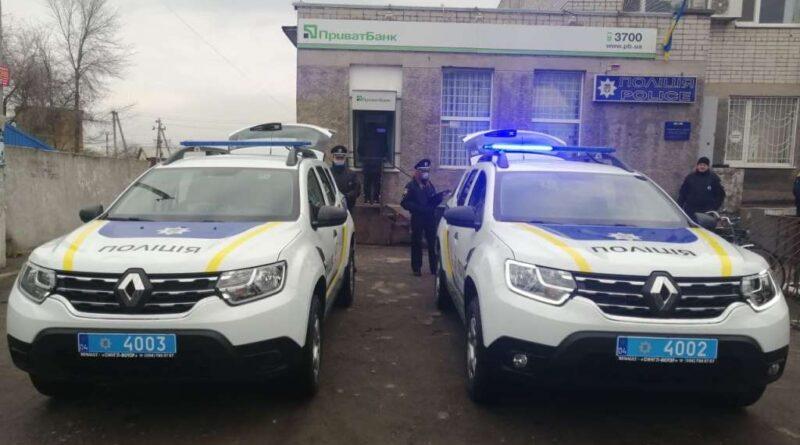 поліцейська станція_Підгородне