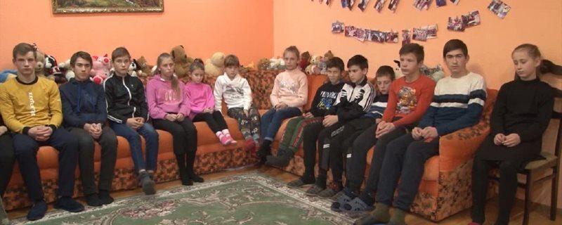 родина з Новомосковська